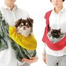 「日本ネット経済新聞」に弊社商品「ワンにゃん抱っこキャリー」が掲載されました。