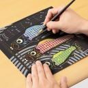 『山陽新聞』にて「楽しく脳トレ  スクラッチアート」が掲載されました。