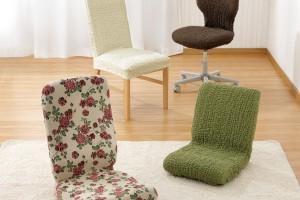 『マイナビおすすめナビ』にて「フィットするthe椅子カバー」が紹介されました。