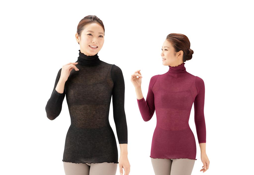 薄伸暖衣シルキープラス(タートル)|開発商品|健康・美容グッズ等の商品開発・卸売なら株式会社メイダイ