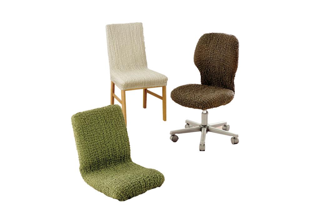 フィットするTHE椅子カバー|開発商品|健康・美容グッズ等の商品開発・卸売なら株式会社メイダイ